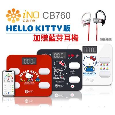 【INO】極簡藍牙智能體重計 CB760 加碼送~藍牙運動耳機 (7.1折)