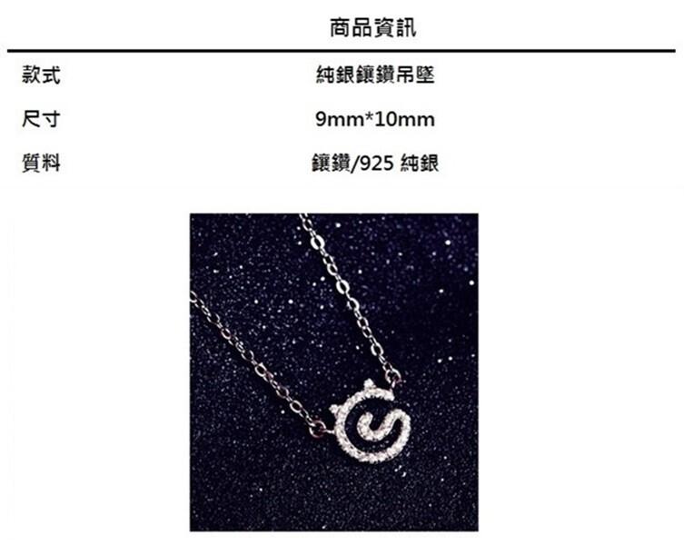 米蘭精品925純銀項鍊 鑲鑽吊墜-貓咪造型可愛女配件73y8