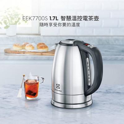 【Electrolux 伊萊克斯】1.7L智慧溫控電茶壺 EEK7700S (6折)