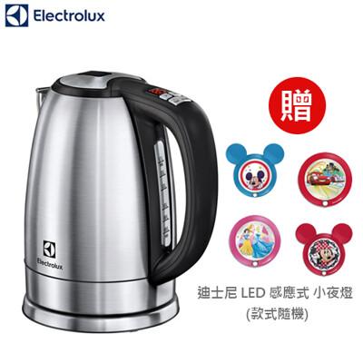 買就送好禮electrolux 伊萊克斯1.7l智慧溫控電茶壺 eek7700s (5.7折)