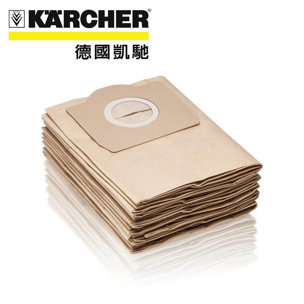 karcher 德國凱馳乾濕兩用吸塵器 wd3300配件 紙袋 69591300