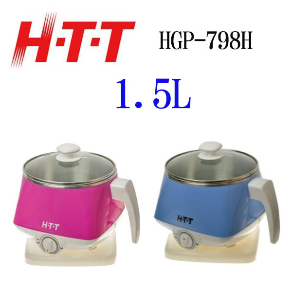 htt 中華大雄 hgp-798h 美食鍋1.5l (顏色隨機出貨)