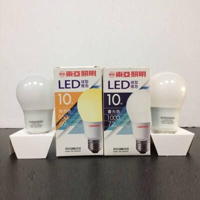 東亞照明 10W LED球型燈泡 (1.2折)