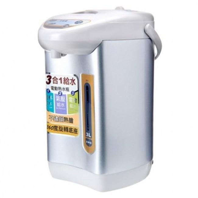 大家源tcy-2033  304不鏽鋼3l電動熱水瓶