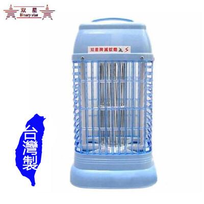 雙星 TS-193 6W捕蚊燈 (6.9折)