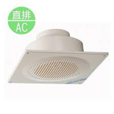 南亞EF-329 直排浴室通風扇 (7.6折)