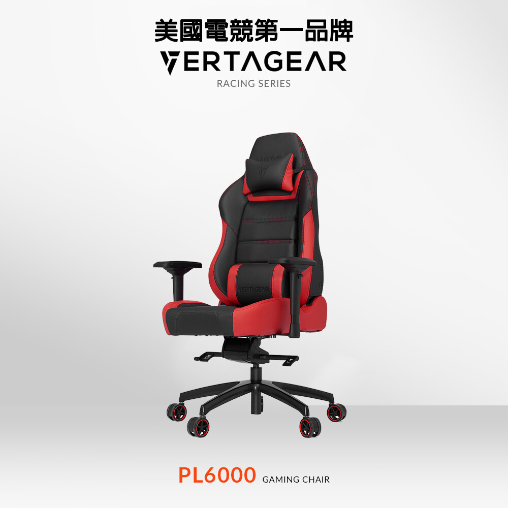 [top oa]美國電競第一品牌vertagear pl6000電競椅/黑紅/人體工學/原廠