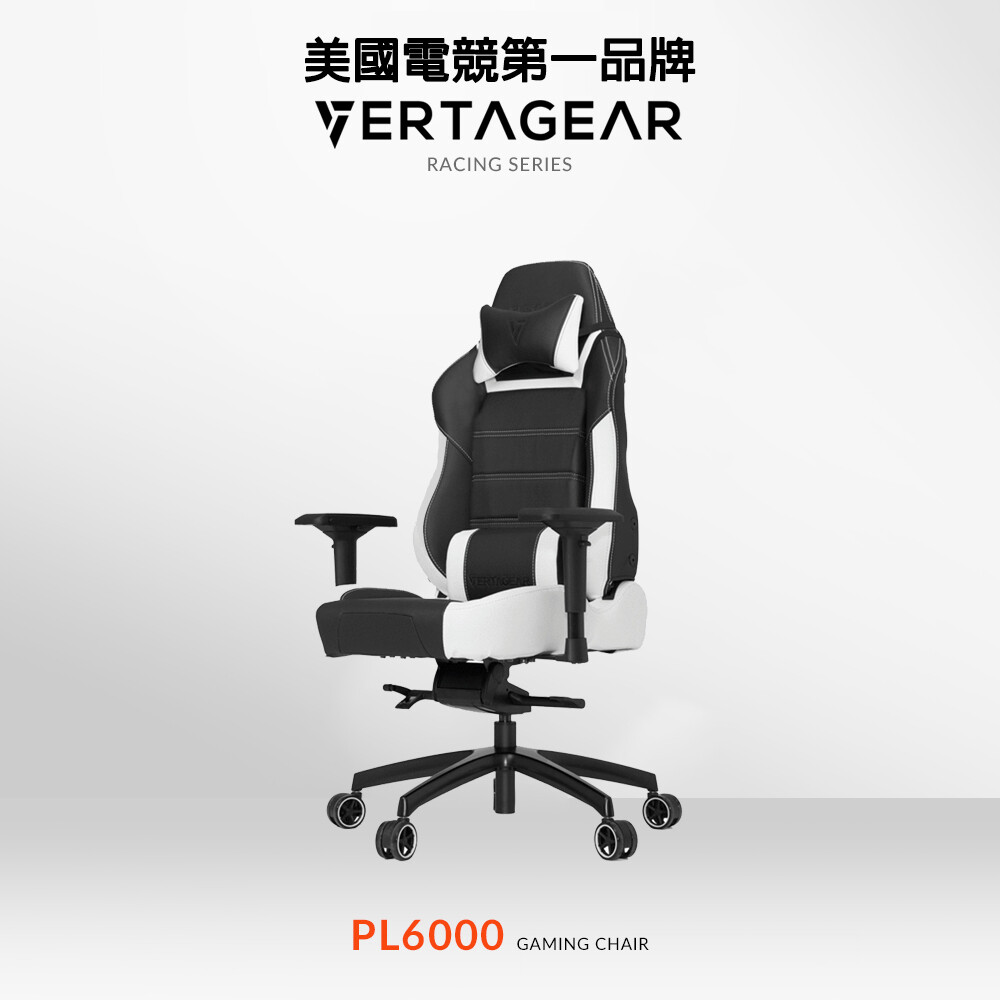 [top oa]美國電競第一品牌vertagear pl6000電競椅/黑白/人體工學/原廠