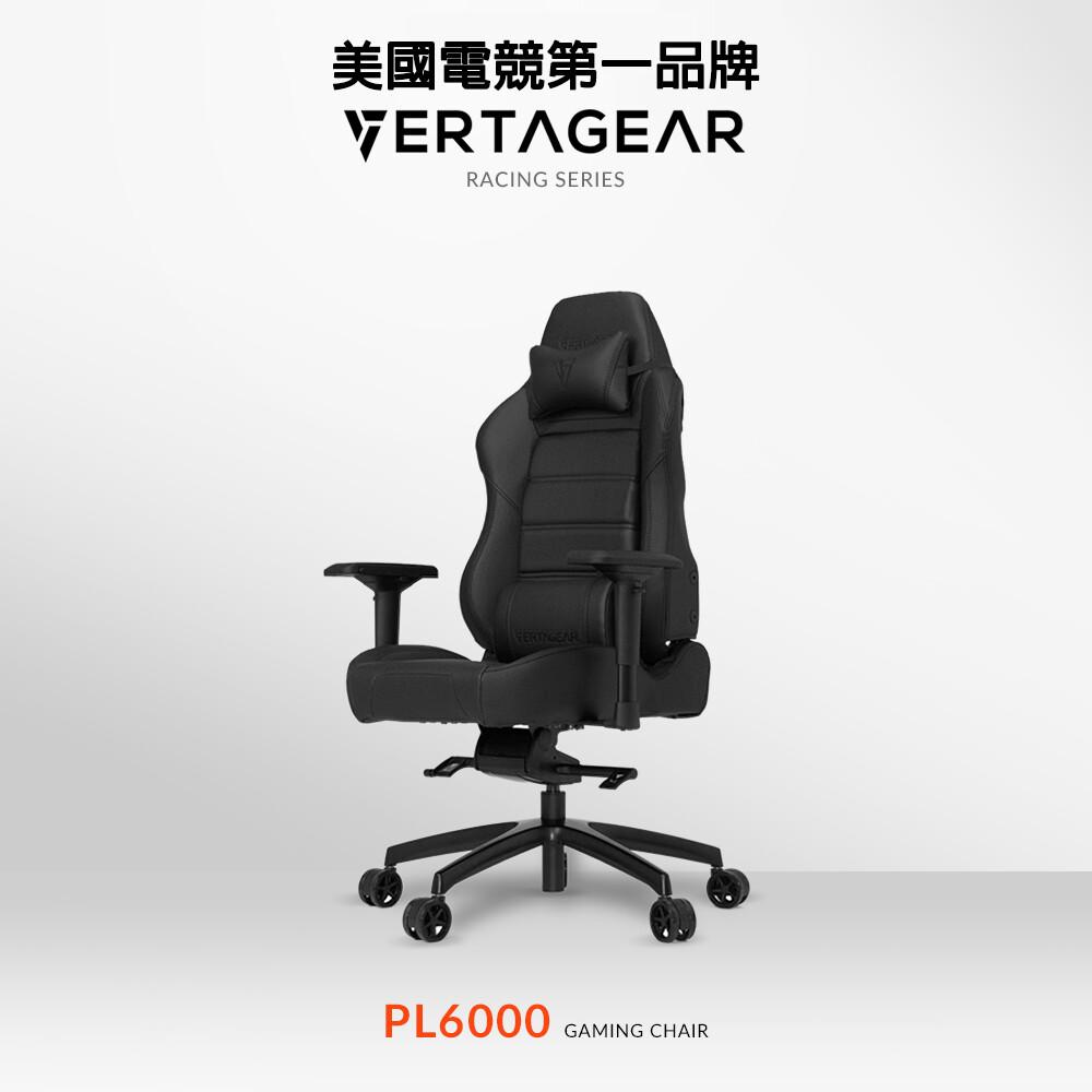 [top oa]美國電競第一品牌vertagear pl6000電競椅/碳纖黑/人體工學/原