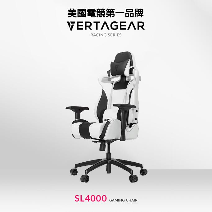 [top oa]美國電競第一品牌vertagear sl4000電競椅/黑白/人體工學/原廠