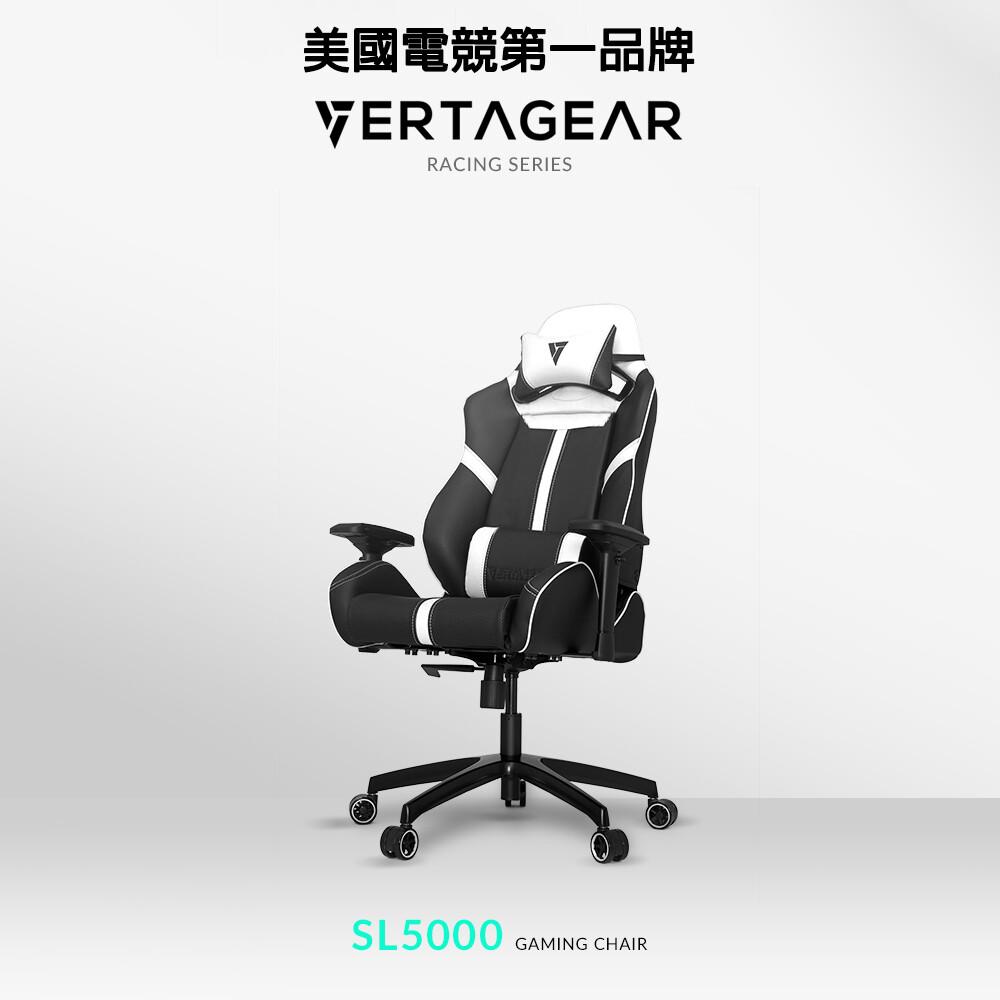 [top oa]美國電競第一品牌vertagear sl5000電競椅/黑白/人體工學/原廠