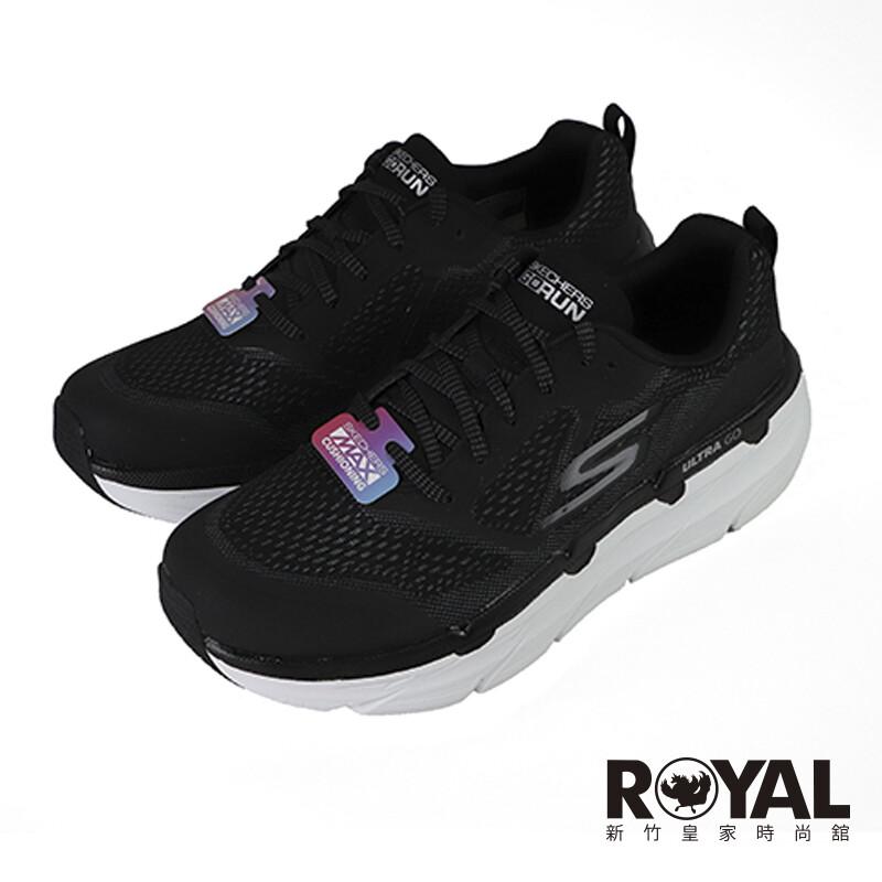 skechers max cushioning 黑色 網布 運動慢跑鞋 女款 no.j0633