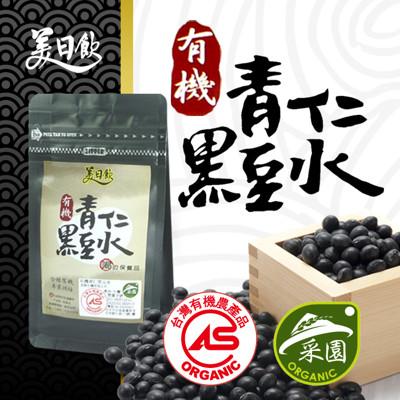 美日飲-有機青仁黑豆水 (1.5折)