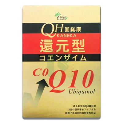 【瑞昌藥局】固鈊康 kaneka CO Q10 QH-CQ10光漾液態膠囊 40錠  (固德生技) (8.6折)