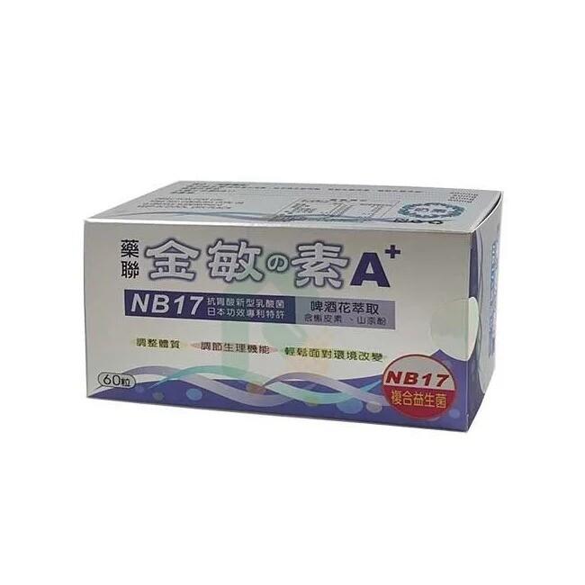 瑞昌藥局藥聯 金敏之素益菌膠囊 60顆/盒 益生菌