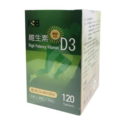 【瑞昌藥局】榆生 高單位維他命D3 800IU 120顆/盒