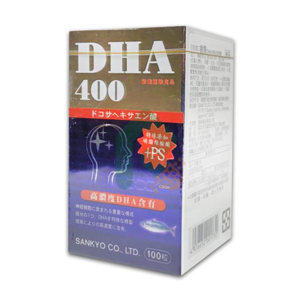 瑞昌藥局銳智dha 70% 精純軟膠囊 100顆 魚油磷脂絲胺酸