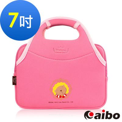 【奶油獅】7吋平板專用 手提保護提袋 (5.8折)