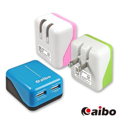 aibo AC 轉 USB 2PORT 方塊充電器 3100mA (4折)