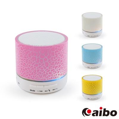 aibo iColor 背光裂紋 立體聲迷你藍牙喇叭(可插卡/隨身碟) (6.1折)