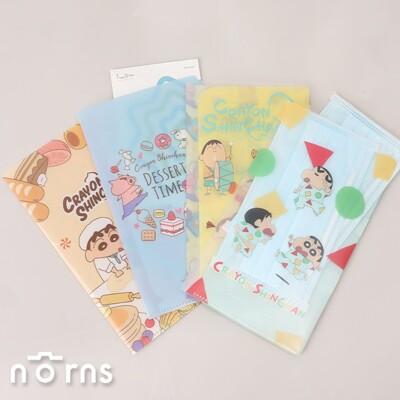 蠟筆小新雙層文件夾 口罩夾(4入組)- Norns 正版授權 口罩收納夾 雙層文件萬用收納套 L夾 (6.3折)