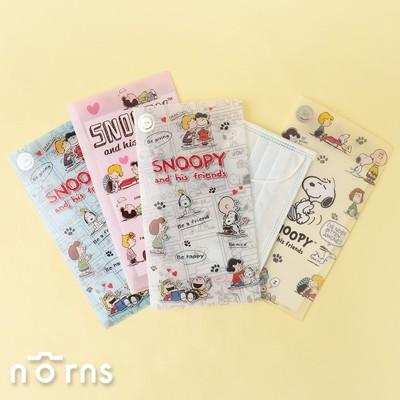 Snoopy多功能口罩收納夾v3直式- Norns 史努比 台灣製 口罩夾 雙層文件萬用收納套 (4.4折)