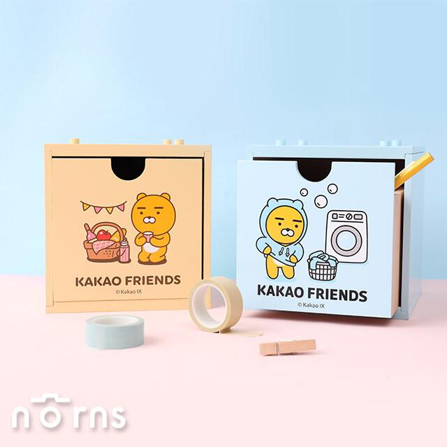 kakao friends積木抽屜盒- norns 正版授權 ryan萊恩 木盒 收納盒 整理收納箱