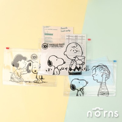 Snoopy萬用夾鏈收納袋B6- Norns 正版授權 史努比 夾鏈袋 口罩夾 口罩套 (4.9折)