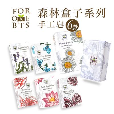 【森林盒子】NAHA蒳夏手工皂 160g (4.5折)