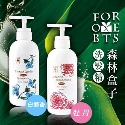 【森林盒子】NAHA蒳夏洗髮精 500ml (6.1折)