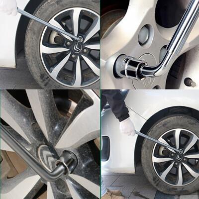 【居家寶盒】L型 17 19 21 23mm 汽車輪胎扳手 伸縮輪胎板手 自由伸縮拆卸換輪胎 輪胎拆 (3.6折)