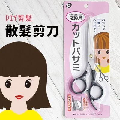居家寶盒【SV5060】日本設計 散髮剪刀 剪頭髮 家庭理髮 DIY剪髮 剪瀏海 修瀏海 剪刀 剪髮 (7.3折)