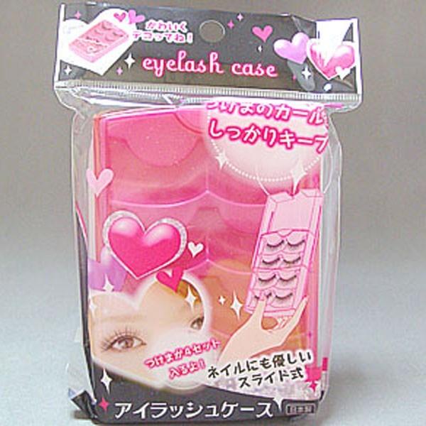 居家寶盒sv8058日本製 假睫毛專用收納盒 置物盒實用好攜帶補妝 出國 外出 旅行 超方便 -
