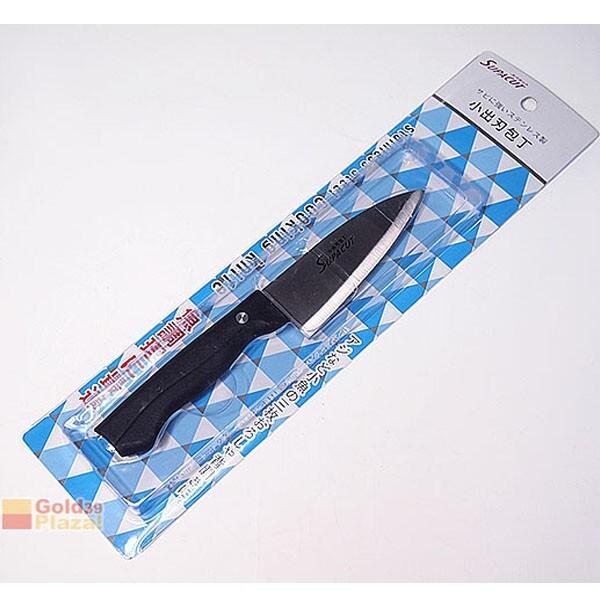 居家寶盒supacut 小出刃包丁 魚刀 料理刀具 不鏽鋼刀 萬用刀 廚刀