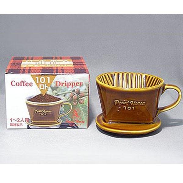 居家寶盒sv8352香港製 寶馬牌陶瓷咖啡濾器1-2人 三孔 滴漏式咖啡濾器 手沖濾杯 要搭配濾