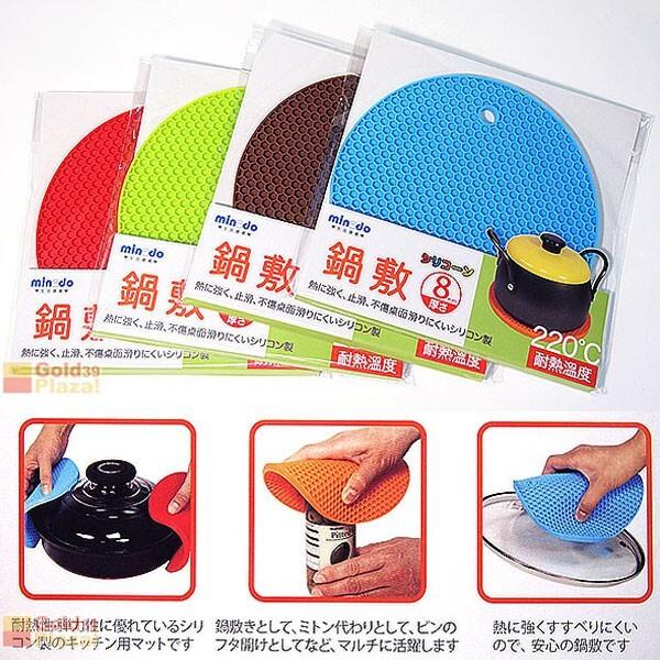 居家寶盒sv8240圓形矽膠隔熱墊 鍋敷止滑隔熱墊 萬用隔熱墊 雙面防滑 耐熱鍋墊 開瓶止滑墊