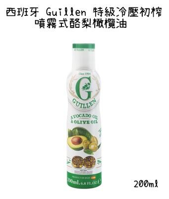 【野道家】西班牙 guillen 特級冷壓初榨 噴霧式橄欖油-酪梨橄欖油 200ml (9.4折)