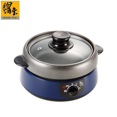 《鍋寶》多功能料理鍋組(藍色)1.2L(含蒸鍋架、湯匙) (4.1折)
