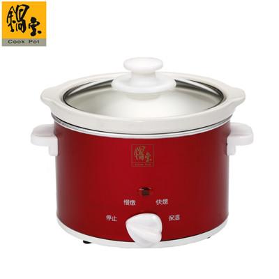 鍋寶 養生燉鍋1.1L (7折)