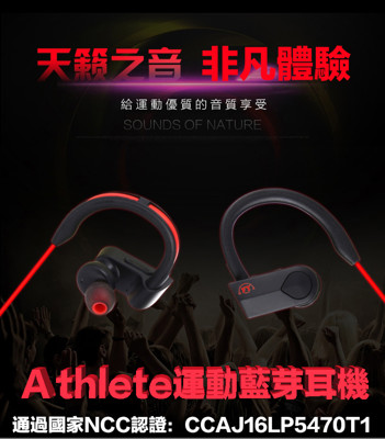 【風雅小舖】Athlete 2016新款 運動藍芽耳機 藍牙4.0 立體聲無線雙耳掛藍牙耳機 耳塞式 (6折)