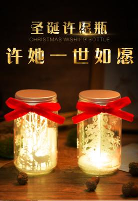 【風雅小舖】許願瓶紙雕小夜燈 情人節 聖誕節交換禮物 生日禮物許願燈流光瓶 紙雕小夜燈 (6折)