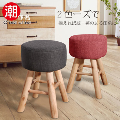 【C\'\'\'\'EST CHIC】小王子歷險記小椅凳-2色可選 (4.1折)