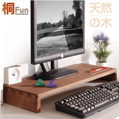 【桐趣】薰衣草森林實木鍵盤螢幕架-2色可選 (4折)