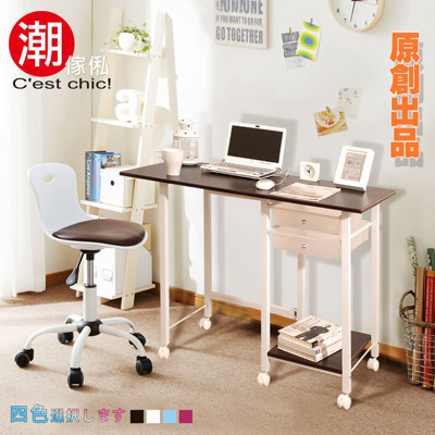 高品質升級版soho收納摺疊桌 4色 (3折)