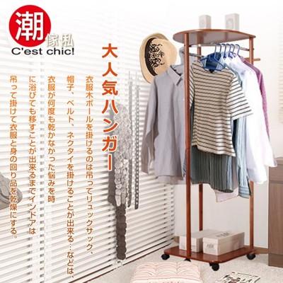 Gene吉恩半圓型木質衣架 (4.3折)