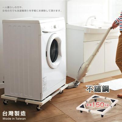 興福家洗衣機台座 (5.2折)