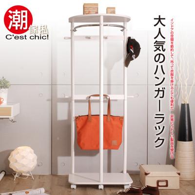Andou安藤半圓型木質衣架(白) (4.2折)