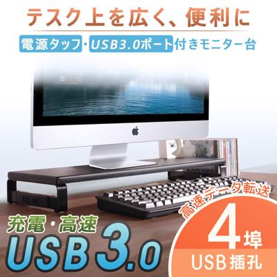 X-Turbu USB3.0 Texture鍵盤螢幕架-PLUS (4.6折)
