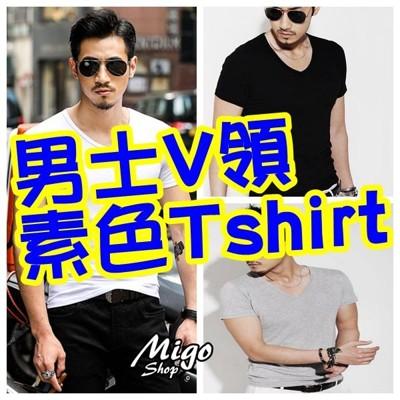【男士V領素色Tshirt】男士T卹半袖純色空白短袖T卹V領 (5.4折)