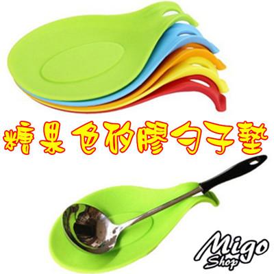 【糖果色 矽膠勺子墊】 味碟矽膠勺子墊耐高溫匙羹墊湯勺墊擱勺器工具 (3.6折)
